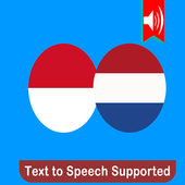 Kamus Indonesia Belanda Pro icon