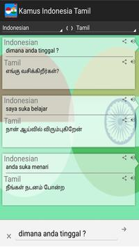 Kamus Indonesia Tamil Pro apk screenshot
