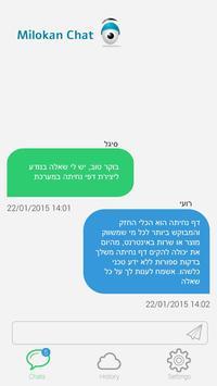 Milokan Chat - מילוקן צ'ט apk screenshot