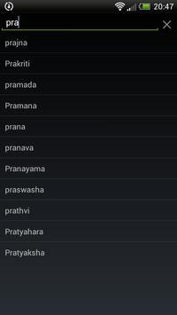 Yoga Satsanga apk screenshot