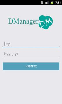 DManager poster