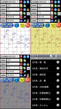 mr6 KOJIRO 工事狼 土木・測量・工事・不動産 poster
