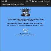 MSME Helpline icon