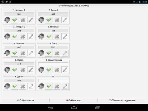 confpultm200 apk screenshot