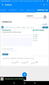 SoftBuild apk screenshot