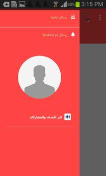 PCB البنك التجاري الفلسطيني poster