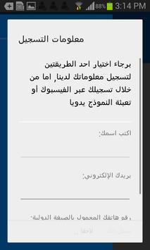PCB البنك التجاري الفلسطيني apk screenshot