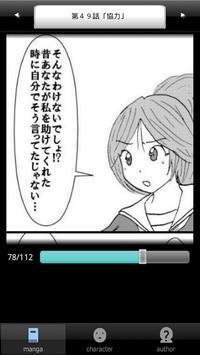 ラッキーボーイ7(無料漫画) poster