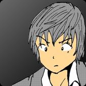 ラッキーボーイ1(無料漫画) icon
