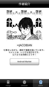 ラッキーボーイ1(無料漫画) apk screenshot