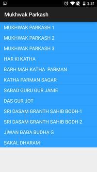 Mukhwak Parkash apk screenshot