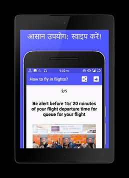 Flight Guide (in Hindi & Eng) apk screenshot