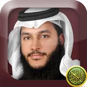 قرآن كاملا بدون انترنت العوسي icon
