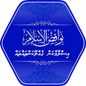 Islamkan gelley kankan icon