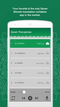 Quran Tharujamaa poster