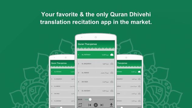 Quran Tharujamaa apk screenshot