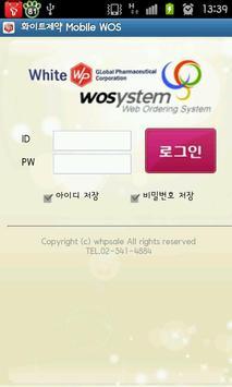 화이트제약 Mobile WOS poster