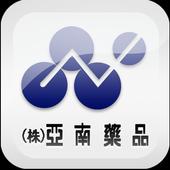 아남약품 Mobile WOS icon