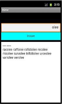 Rime apk screenshot
