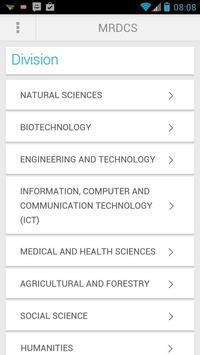 MRDCS apk screenshot