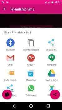 SMS & QUOTES BOX apk screenshot