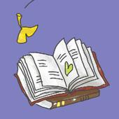 엣지있는 다이어리 icon