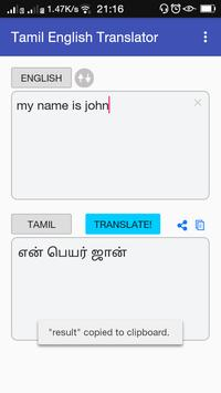 Tamil English Translator apk screenshot