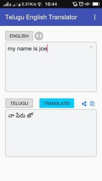 Telugu English Translator apk screenshot