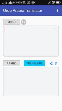 Urdu Arabic Translator apk screenshot