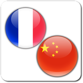 Chinese - French Translator icon