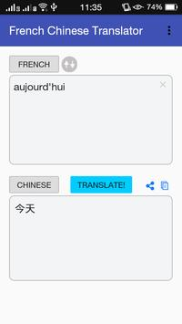 Chinese - French Translator poster