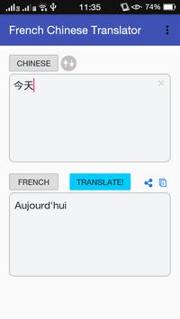 Chinese - French Translator apk screenshot