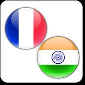 Marathi French Translator icon