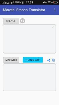 Marathi French Translator apk screenshot