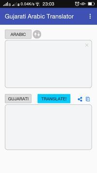 Gujarati Arabic Translator apk screenshot