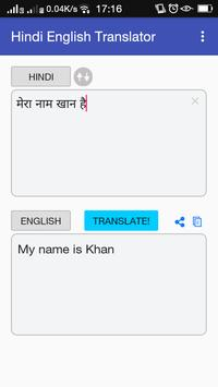Hindi English Translator apk screenshot