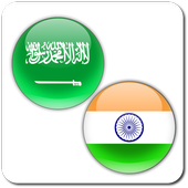 Kannada Arabic Translator icon