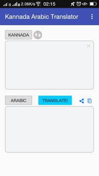 Kannada Arabic Translator apk screenshot