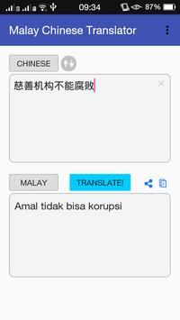 Malay Chinese Translator apk screenshot