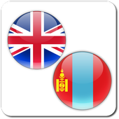 Mongolian English Translator icon