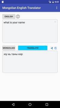 Mongolian English Translator apk screenshot