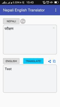 Nepali English Translator poster