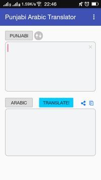 Punjabi Arabic Translator apk screenshot