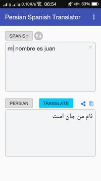 Persian Spanish Translator apk screenshot