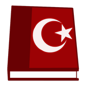 My Qur'an icon