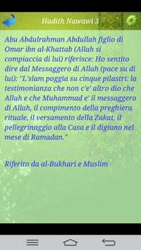 Il Sacro Corano apk screenshot