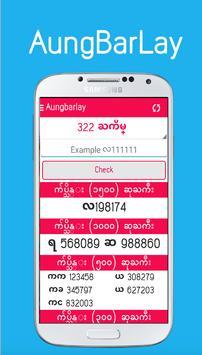 Myanmar Lottery Aungbarlay 海报