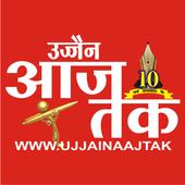 Ujjain Aaj Tak icon