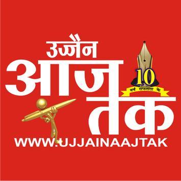 Ujjain Aaj Tak poster