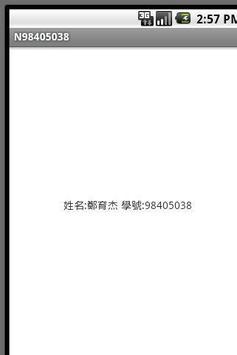 98405038 apk screenshot